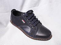 Туфли оптом детские 32-37 р., на шнурках, комбинированные, цвет синий