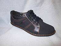 Туфли оптом детские 32-37 р., на шнурках, комбинированные с декоративной строчкой, цвет синий
