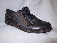 Туфли оптом детские 32-37 р., на шнурках, с декоративной строчкой, цвет синий