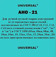 Электроды АНО 21 d 3, 4 мм