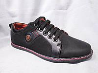 Туфли детские 32-37 р., на шнурках, комбинированные черные, оптом