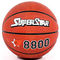 Мяч баскетбольный Superstar 8800