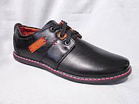 Туфли оптом детские 32-37 р., на шнурках, оранжевые нашивки с красными стежками, черные