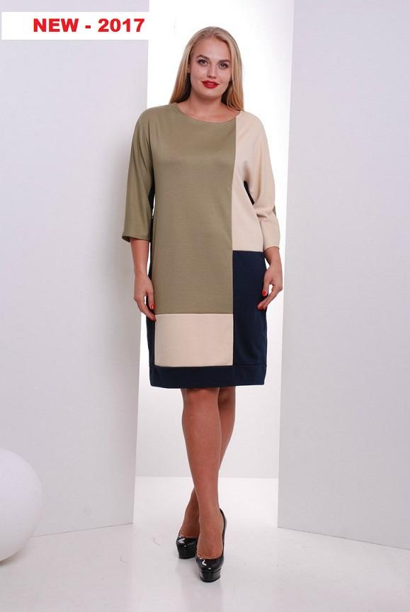 Женское стильное платье-большие размеры