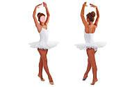 Купальник для танцев с пышной юбкой Пачка детский белый