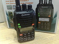 Wouxun KG-UV6D, 1700 mAh, двухдиапазонная радиостанция, рация (гарантия), фото 1