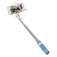 Монопод для селфи со шнуром UFT SS8 COMPACT Blue