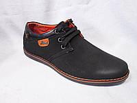 Туфли детские 32-37 р., на шнурках, оранжевая нашивка, замшевые черные, оптом