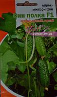 Огурец Сын полка (миникорнишон) драже 25-35 семян