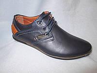 Туфли детские 32-37 р., на шнурках, синие, оптом