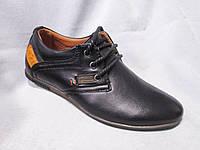 Туфли детские 32-37 р., на шнурках, черные, оптом