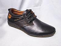 Туфли детские оптом 32-37 р., на шнурках, строчки по бокам, черный цвет
