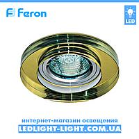 Врізний точковий світильник Feron 8080-2 скло золото