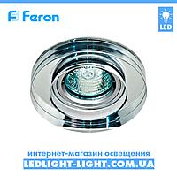 Врезной точечный светильник Feron  8080-2 стекло прозрачный