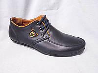 Туфли детские оптом 32-37 р., на шнурках, отстрочка, синие