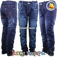Синие джинсы на молнии для девочек от 6 до 12 лет (5009)