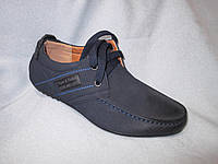 Туфли оптом детские 32-37 р., на шнурках, нашивка, строчки, синяя замша