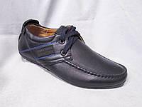 Туфли оптом детские 32-37 р., на шнурках, нашивка, строчки, синий кожзам