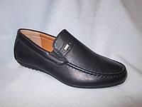 Туфли оптом детские 32-37 р., мокасины с боковой шильдой, синий кожзам