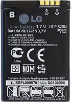 Аккумулятор high copy LG D900 E480 E490 E780 BL40 GD900 LB420 WG505 BL40 IP-520N