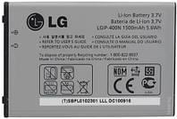 Аккумулятор high copy LG GT540 GX200 GX300 GX500 GW620 GW550 P500 P520 LGIP-400N