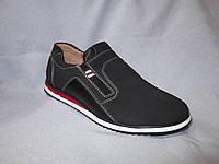 Туфли оптом детские 32-37 р., спортивные на белой подошве, черные комбинированные