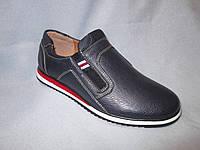 Туфли оптом детские 32-37 р., спортивные на белой подошве, синие