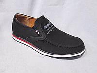 Туфли оптом детские 32-37 р., спортивные на белой подошве с белой надписью, черный замш
