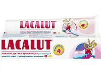 Зубная паста LACALUT  детская до 4 лет 50 мл
