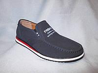Туфли оптом детские 32-37 р., спортивные на белой подошве с белой надписью, синий замш