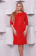 Элегантное женское платье от 50 до 56