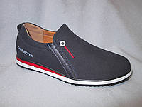 Туфли оптом детские 32-37 р., спортивные на белой подошве, белая надпись, молния сбоку, синий замш