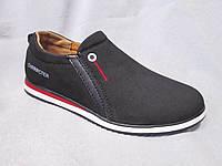 Туфли оптом детские 32-37 р., спортивные на белой подошве, белая надпись, молния сбоку, черный замш