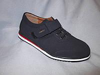 Туфли-кроссовки оптом детские 32-37 р., шнурки, липучка, синий замш