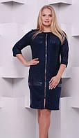 Вечернее женское платье от 50 до 56