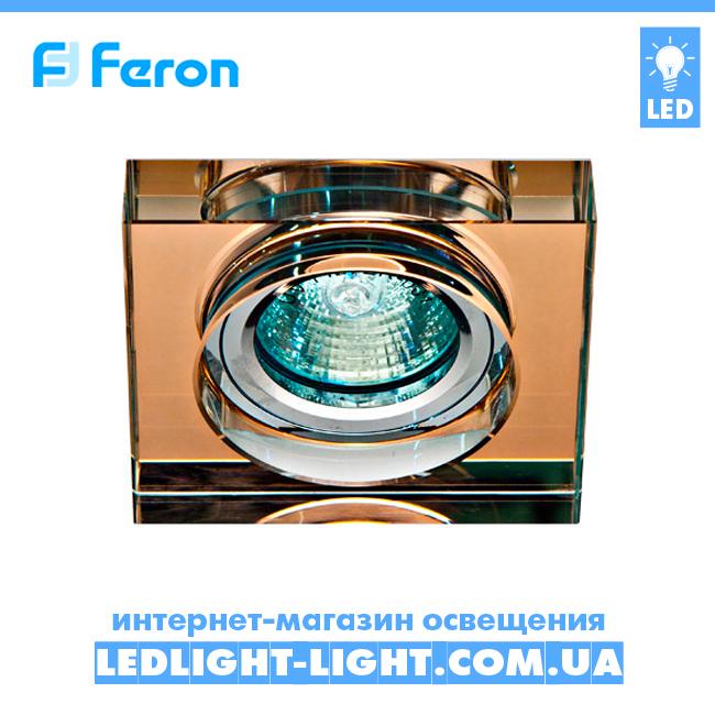 Врезной точечный светильник Feron  8180-2 стекло, коричневый (чай)