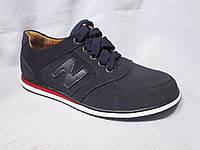 Кроссовки оптом детские 32-37 р., на шнурках, нашивка N, синий замш