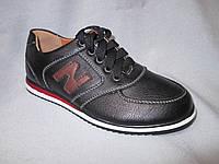 Кроссовки оптом детские 32-37 р., на шнурках, коричневая нашивка N, черный кожзам