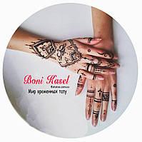 Обучающий курс: «Роспись по телу хной. Искусство мехенди »