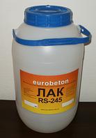 Лак RS-245 материал для производства мытого бетона
