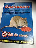 Гранулированный мышино-крысиный яд