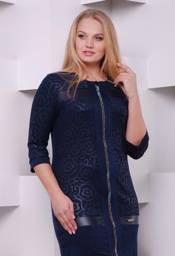 Купить Вечернее женское платье от 50 до 56 в интернет магазине