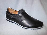 Туфли оптом детские 32-37 р., черные с серой отделкой