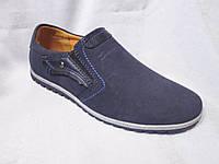 Туфли оптом детские 32-37 р., синие замшевые