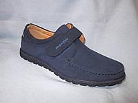 Туфли оптом детские 32-37 р., на липучке, с отстрочкой,  синий замш