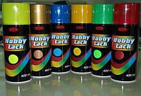 Аэрозольный баллон Mixon Hobby Lack грунт серый 20