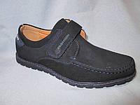 Туфли оптом детские 32-37 р., на липучке, с отстрочкой, синяя деталь на заднике, черный замш