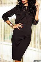 Женская стильная юбка 65 см