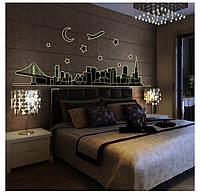 """Интерьерная наклейка на стену светящаяся, Фотообои """"Мегаполис"""""""