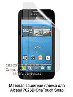 Матовая защитная пленка для Alcatel 7025D One Touch Snap